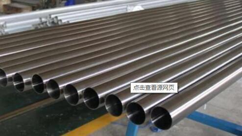 梅江热轧无缝钢管